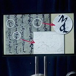 File:Aramaic writing.jpg