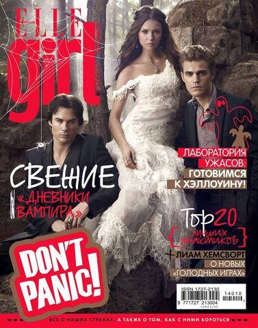 File:Elle-Girl Russia 2014-10.jpg