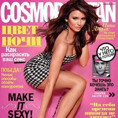 Cosmopolitan — Oct 2013, Russia, Nina Dobrev