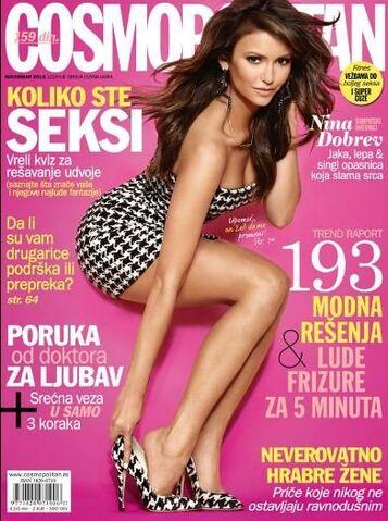 File:Cosmopolitan Serbia 2013-11.jpg