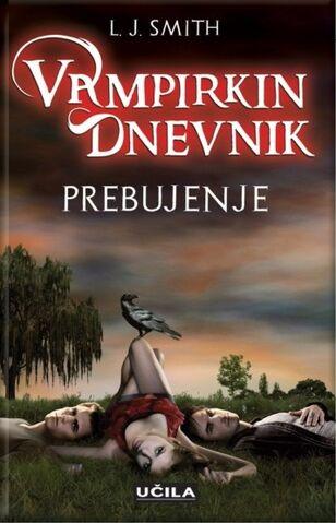 File:Prebujenje-vampirkin-dnevnik.jpg