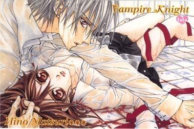 File:Zero-Yuuki-vampire-knight-yuki-zero-2602064-397-264.jpg