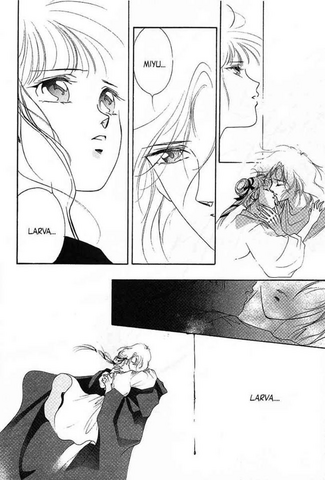 File:Miyu and larva kiss.png