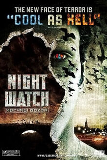 Night Watch (2004 film) theatrical poster
