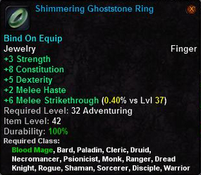Shimmering Ghoststone Ring (Lost Soul)