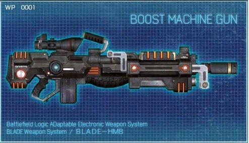 File:Boostmachinegun. V187016391 .jpg