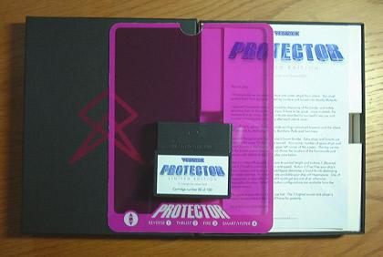 File:Pro box3.jpg