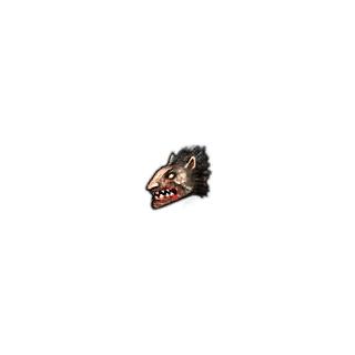 Голова Ворефа в снаряжении