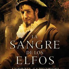 Испанская обложка