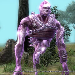 Призрак игрока в кости