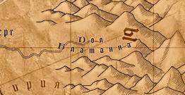 Дол блатанна на карте.png