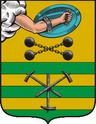 Coat of Arms of Petrozavodsk (Karelia)