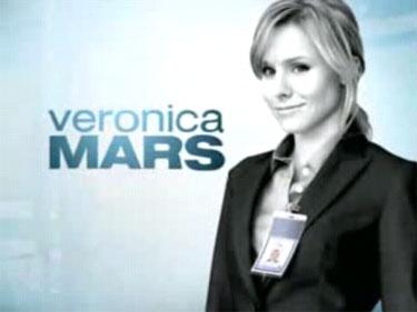 File:Veronica Mars Movie Fake Poster.jpg