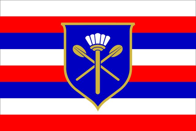 File:HI Flag Proposal ironchefshark.png