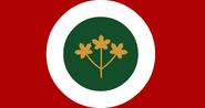 Ontario rr