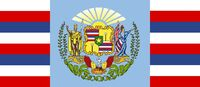 Hawaii State Flag Proposal No 7 Designed By Stephen Richard Barlow 20 OCT 2014 at 0947hrs cst