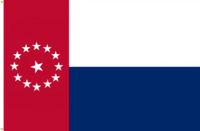 North Carolina Flag Proposal No. 15c Designed By Stephen Richard Barlow 15 MAY 2015 at 0921 HRS CST.