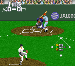 File:Super Professional Baseball II.png
