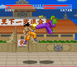 File:Dragon Ball Z - Super Butouden.png
