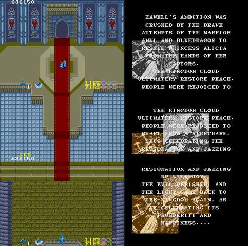 File:Dragon spirit end compilation.jpg