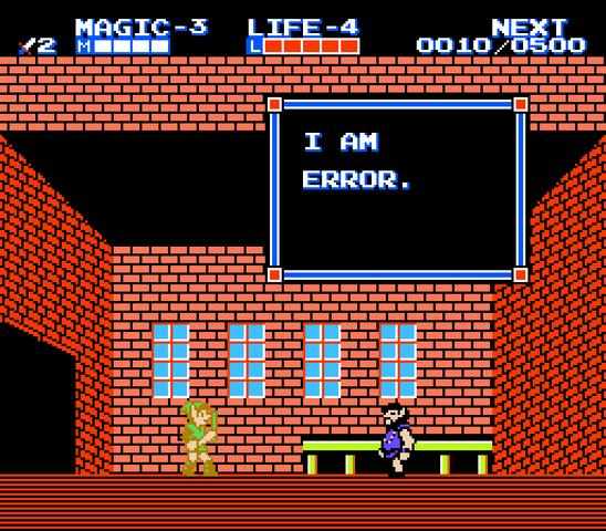 File:I am error.png