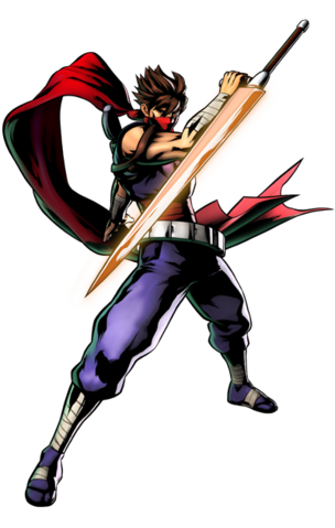File:Strider.png