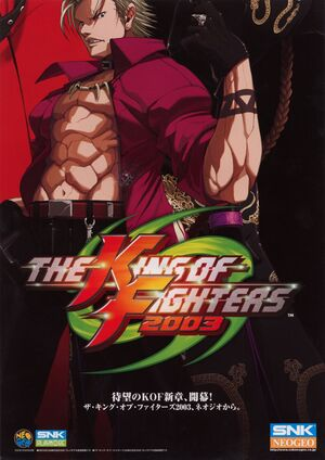 KingofFighters2003MVS