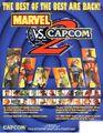 MarvelvsCapcom2ARC.jpg
