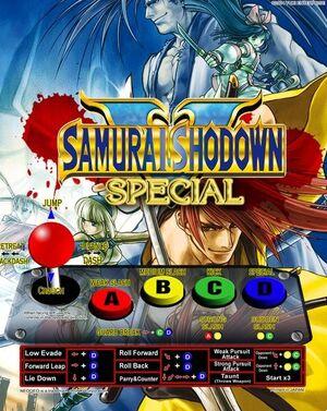 SamuraiShodownVSpecialMVS