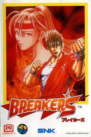 BreakersAESjp
