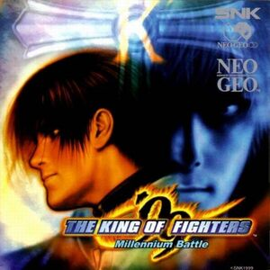 KingofFighters99NGCD