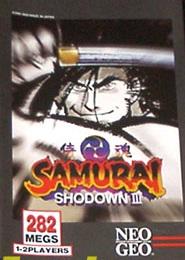 SamuraiShodownIIIAES