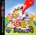 BaseballStarsProfessionalNGCDjp