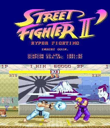 File:StreetFighterIIHyperFightingARC.jpg