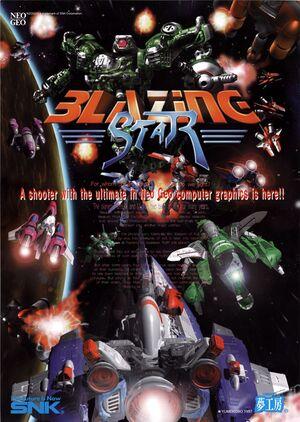 BlazingStarMVS