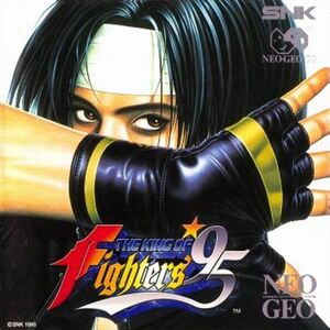 KingofFighters95NGCD