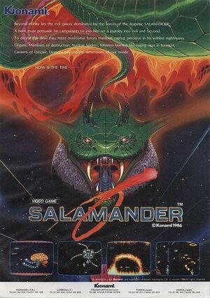 SalamanderARC