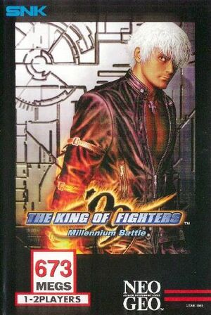 KingofFighters99AES