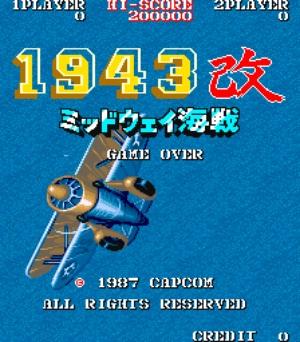 1943KaiARC