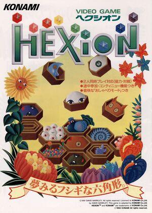 HexionARC