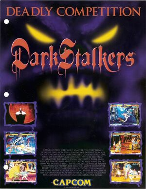DarkstalkersARC