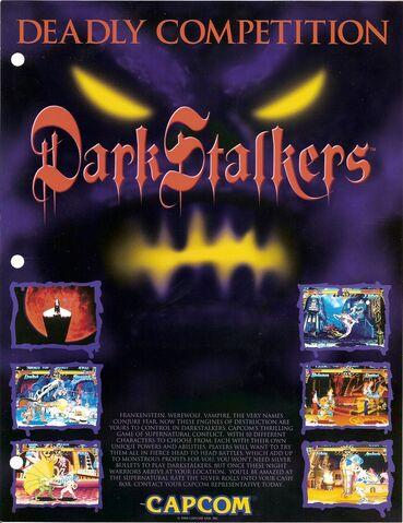 File:DarkstalkersARC.jpg