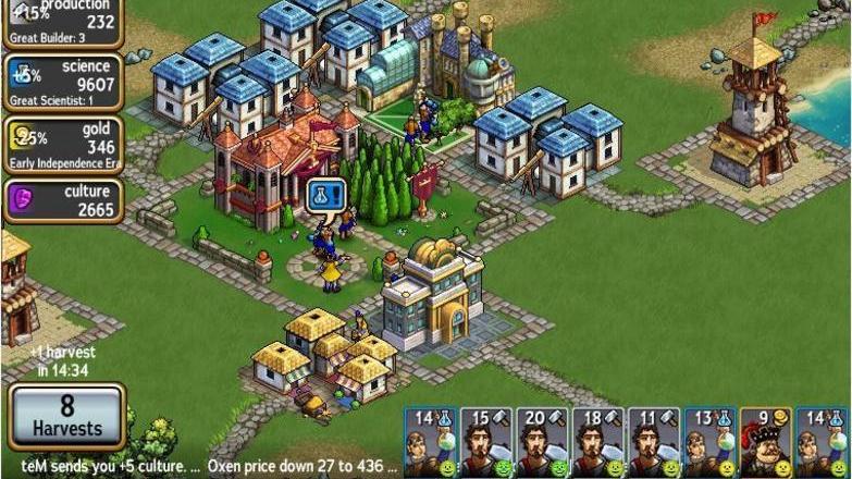 Thumbnail for version as of 16:37, September 14, 2012