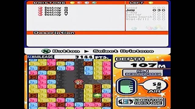 Thumbnail for version as of 08:31, September 14, 2012