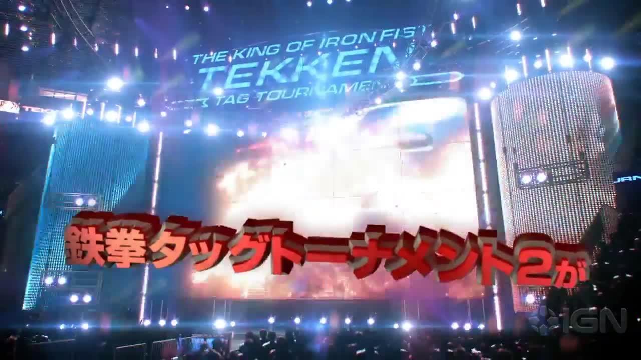 Tekken Tag Tournament 2 Wii U Edition Nintendo Costume Trailer (Japanese)