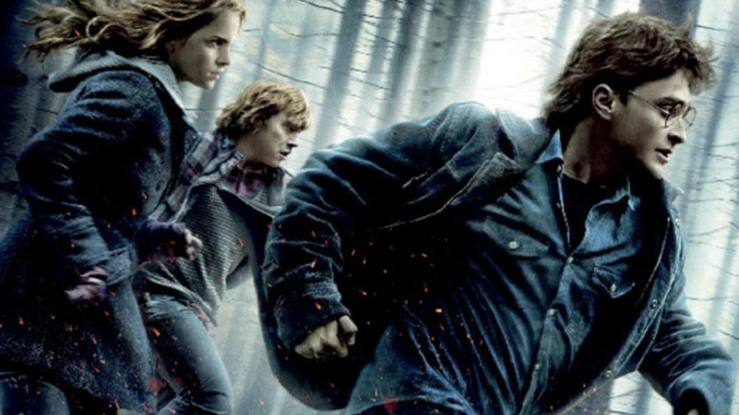 Harry Potter and the Deathly Hallows - Part 1 Music Video