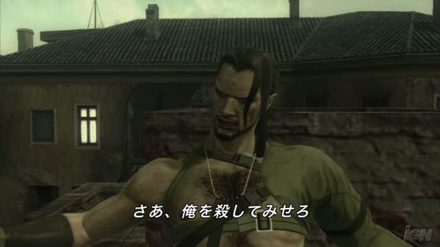 Metal Gear Online PlayStation 3 Trailer - Expansion Trailer
