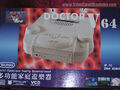Hk-doctor1 small