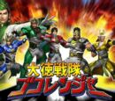 Dynasty Rangers