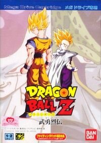 Dragon Ball Z-BuYuRetsuden Box art